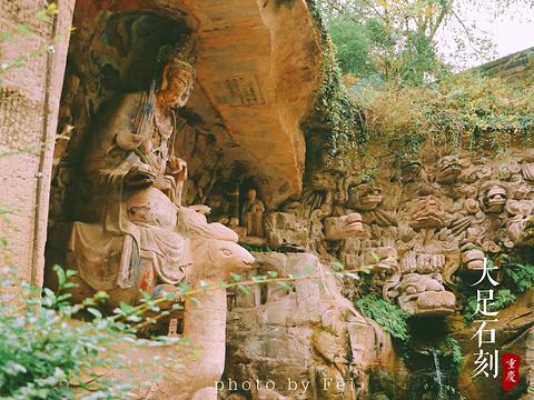 宝顶山石刻旅游景点图片