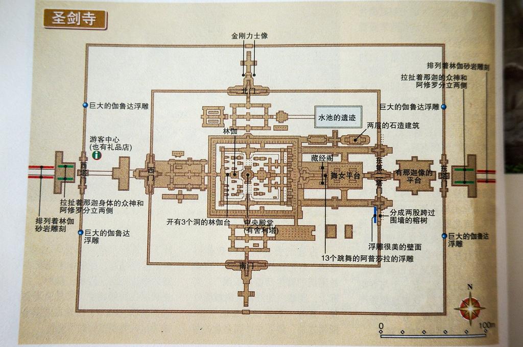 圣剑寺旅游导图