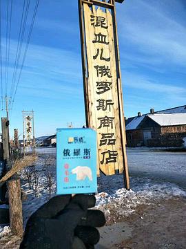 北红村旅游景点攻略图