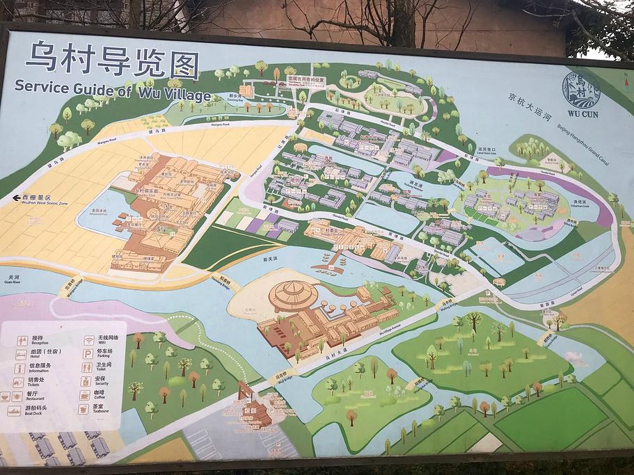 乌村旅游导图