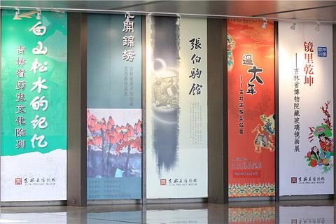 吉林省博物院旅游景点攻略图