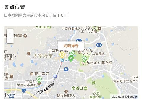 光明禅寺旅游景点攻略图