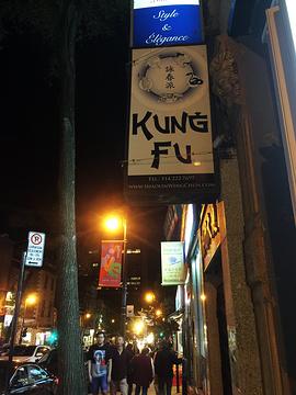 蒙特利尔唐人街