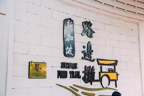 新加坡路边摊旅游景点攻略图