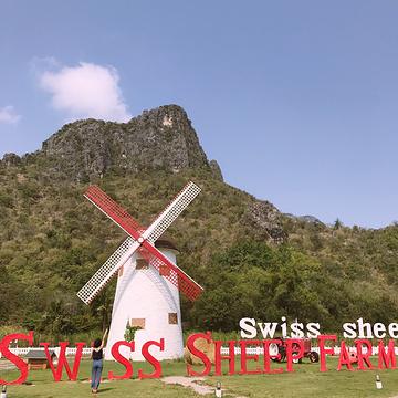 小瑞士绵羊牧场旅游景点攻略图