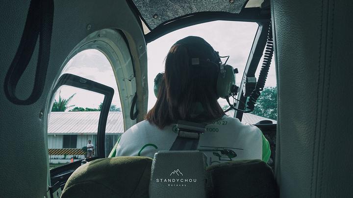 """""""长滩岛的悬崖一面。这个小尾巴超级可爱,只是不清楚这是哪一个方向。第一次坐直升飞机,真是酷爆了_长滩岛""""的评论图片"""