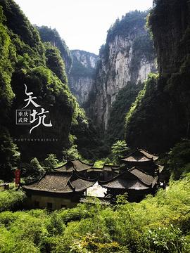 天福官驿旅游景点攻略图