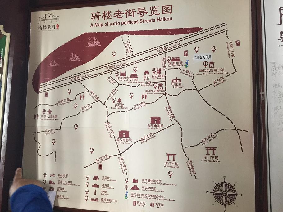 骑楼老街旅游导图