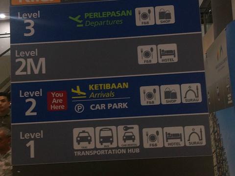 吉隆坡国际机场旅游景点图片