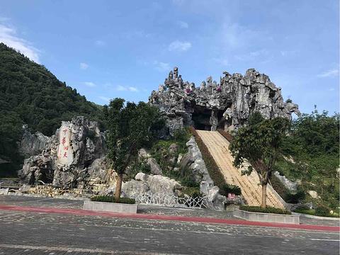 中华洞天旅游景点攻略图