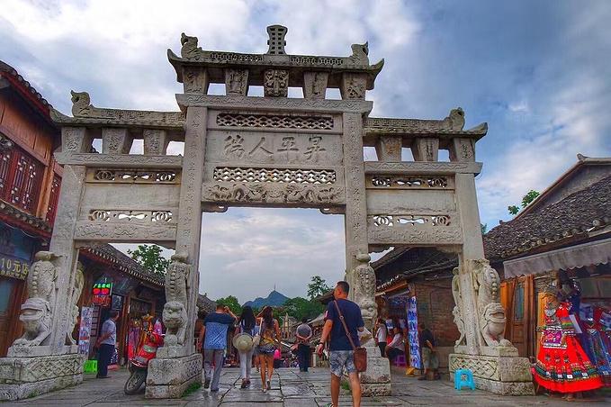贵阳青岩古镇:古韵山水图片