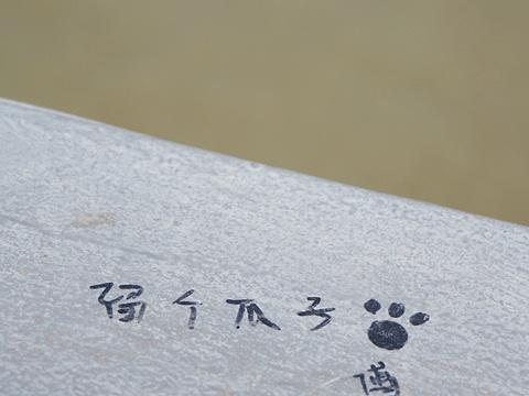 昙华林旅游景点图片