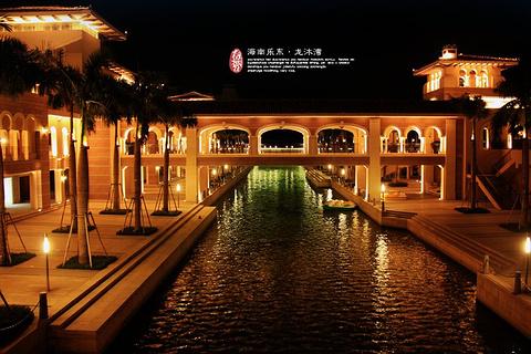 龙沐湾国际旅游度假村旅游景点攻略图