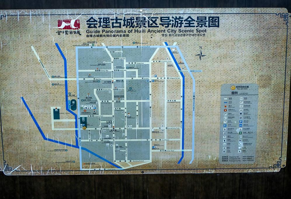 会理古城旅游导图