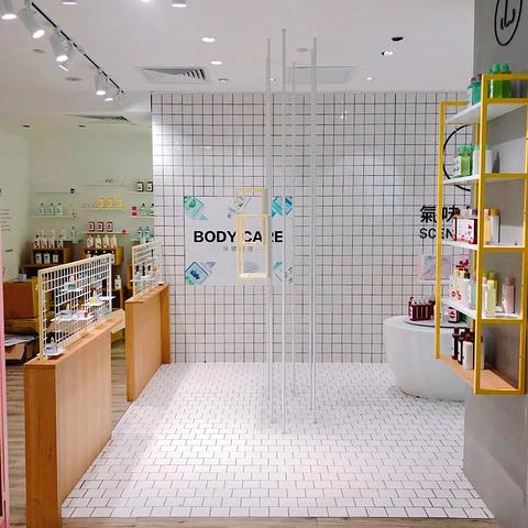 """""""店铺装修风格,简直就是一家购物艺术馆,来这里第一次之后,就会忍不住来第二次,第三次,强烈安利这家商场_K11购物艺术中心""""的评论图片"""