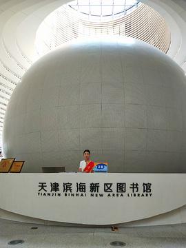 天津滨海文化中心旅游景点攻略图