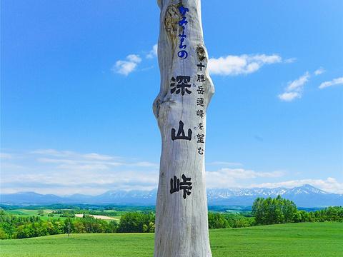 深山峠旅游景点图片