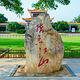 毛泽东青年艺术雕塑