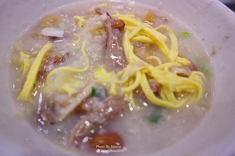 伍湛记粥品(荔湾名食家店)