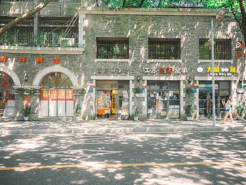 中山四路旅游景点图片