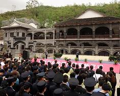 习水中国女红军纪念馆