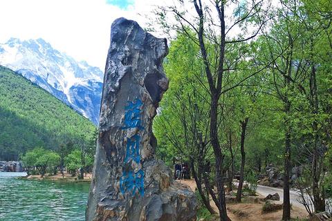 蓝月谷旅游景点攻略图