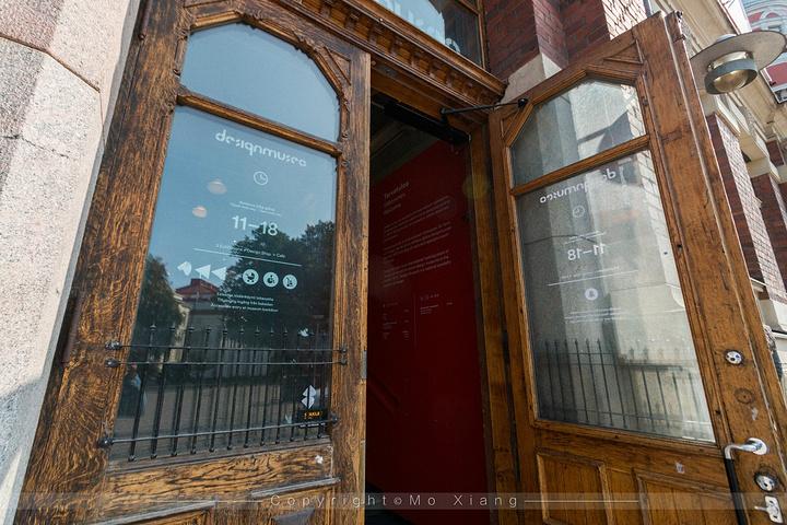 """""""这个名叫iittala的小镇以制作全世界最好的玻璃闻名,全世界最有才华的玻璃工匠们聚集在此镇,..._赫尔辛基设计博物馆""""的评论图片"""