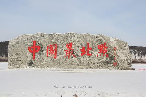 乌苏里浅滩旅游景点攻略图