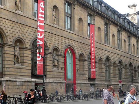 装饰艺术博物馆