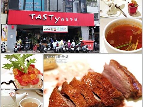 TASTY(台南民族店)旅游景点图片
