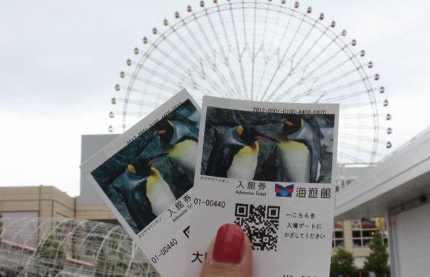 大阪海游馆图片