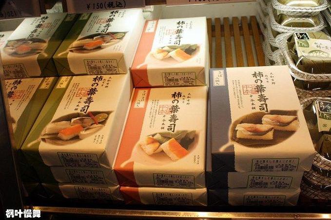 日式便当图片