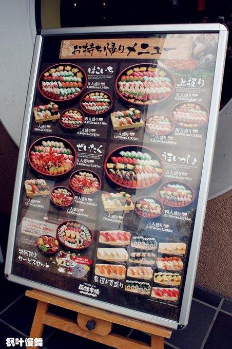 函馆市场图片