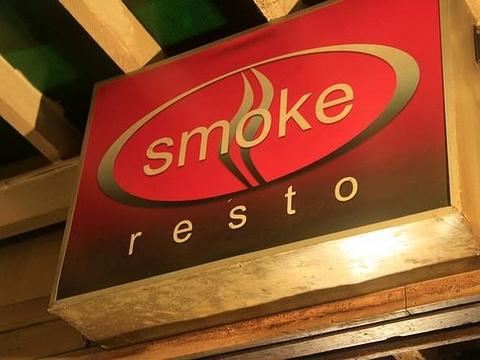 Smoke resto旅游景点图片