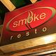 Smoke Restaurant