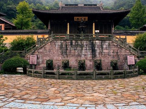 重阳宫风景区旅游景点图片