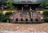 重阳宫风景区