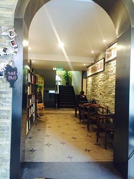 时光漫步怀旧主题酒店(北京国子监簋街北新桥地铁站店)