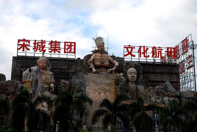 三亚千古情景区图片