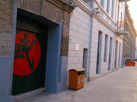 中华巴洛克风情街旅游景点图片