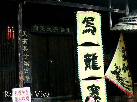 乌龙寨旅游景点攻略图