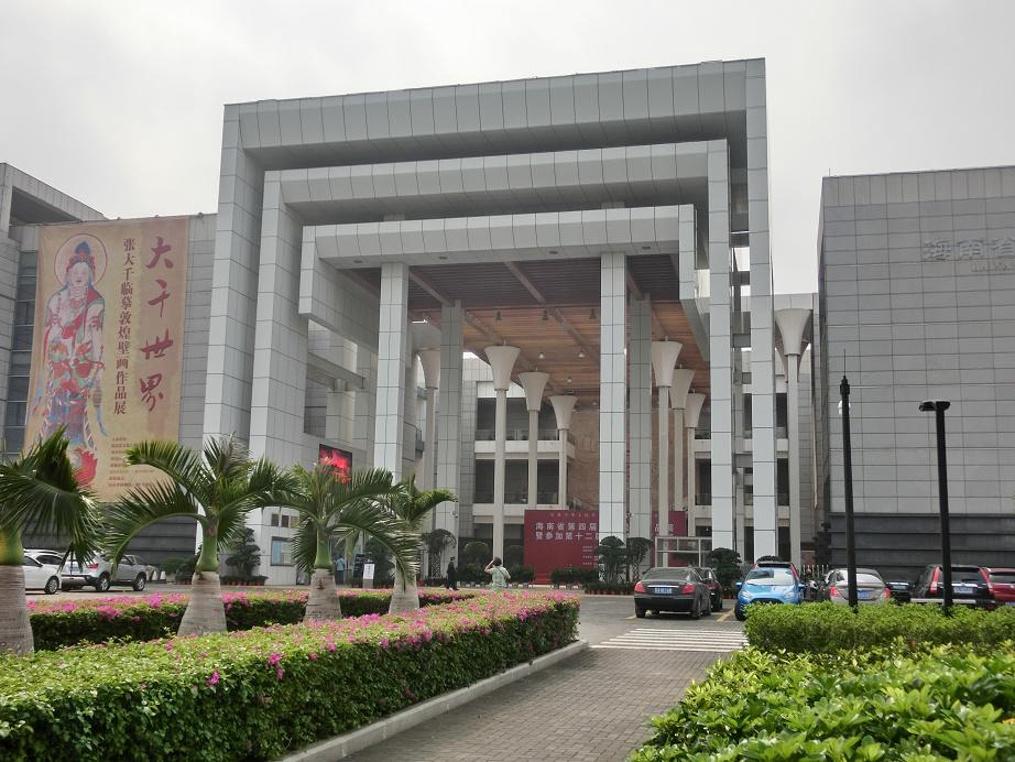 海南游记(三)历史文化的积淀