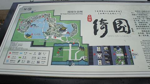 绮园景区旅游景点攻略图