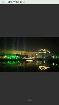 五柳龙泉旅游景点攻略图