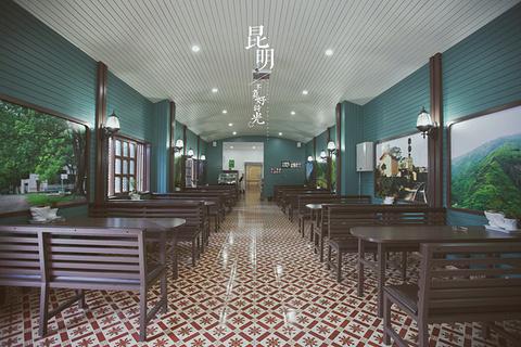 云南铁路博物馆的图片