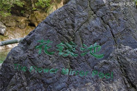 翡翠谷旅游景点攻略图