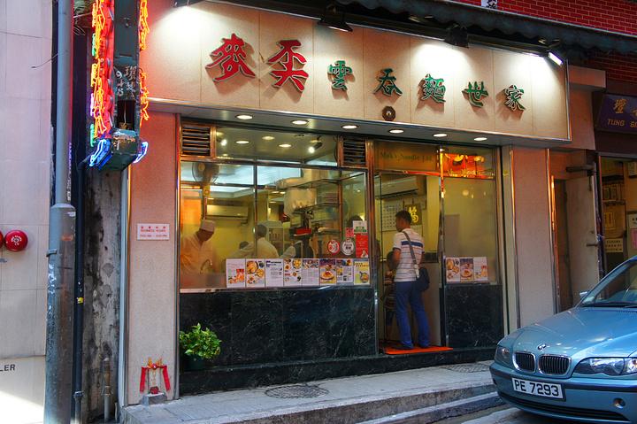 """""""感觉是在香港吃饭服务最好的店了。吃起来不错,皮酥蛋嫩的,尤其是热的时候_中环至半山自动扶梯""""的评论图片"""