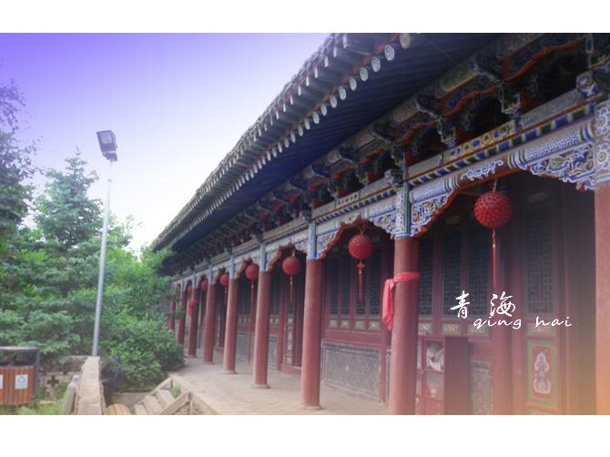 丹噶尔古城图片