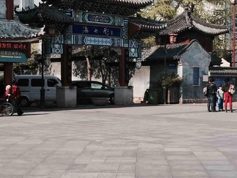 海云庵旅游景点图片