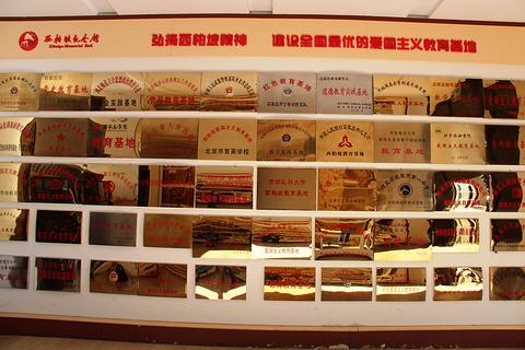 西柏坡中共中央旧址旅游景点攻略图